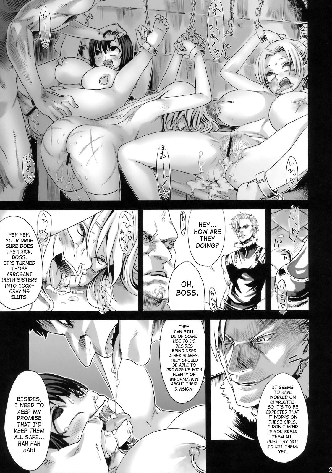 DoujinReader.com [SaHa] Victim Girls 7 - 2…