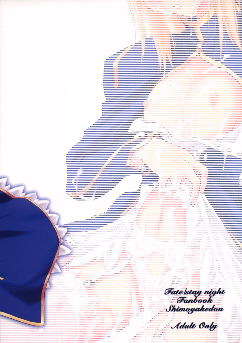 DoujinReader.com [SaHa] Royal Lotion 50