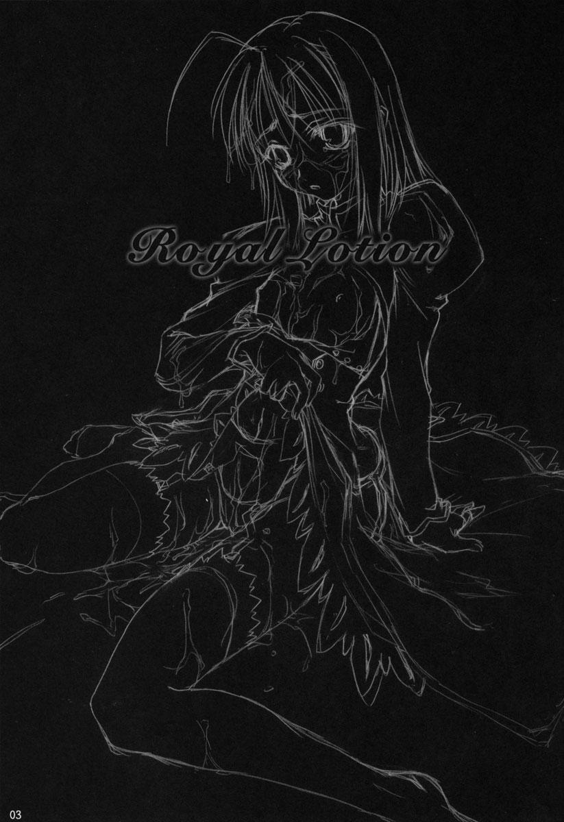 DoujinReader.com [SaHa] Royal Lotion 02