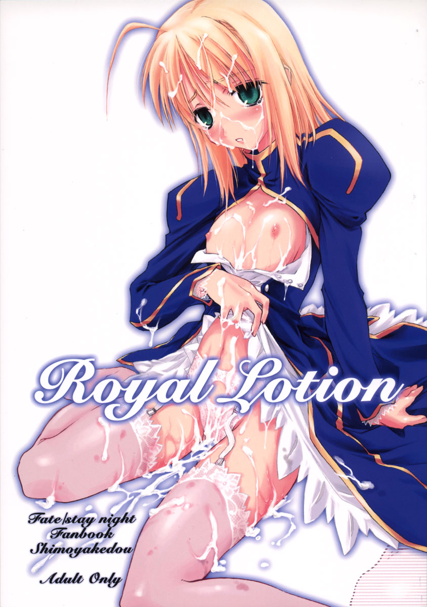 DoujinReader.com [SaHa] Royal Lotion 01