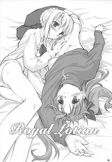 DoujinReader.com [SaHa] Royal Lotion 05