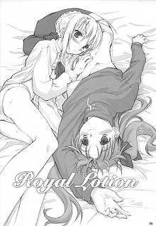 DoujinReader.com [SaHa] Royal Lotion 05