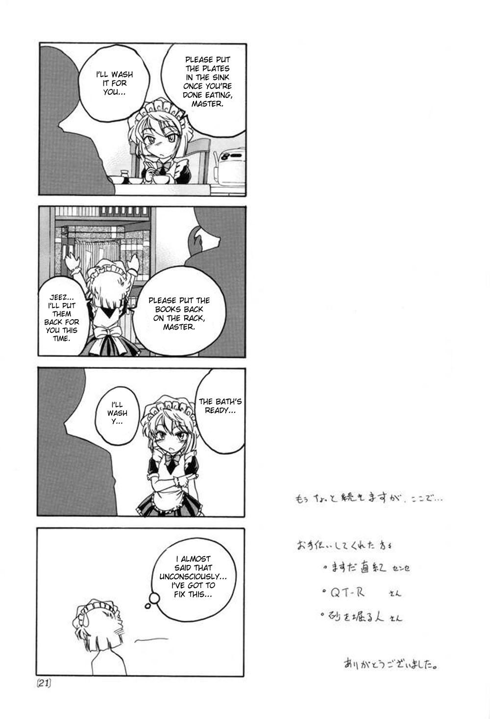 DoujinReader.com Manga Sangyou Haikibutsu 4_020