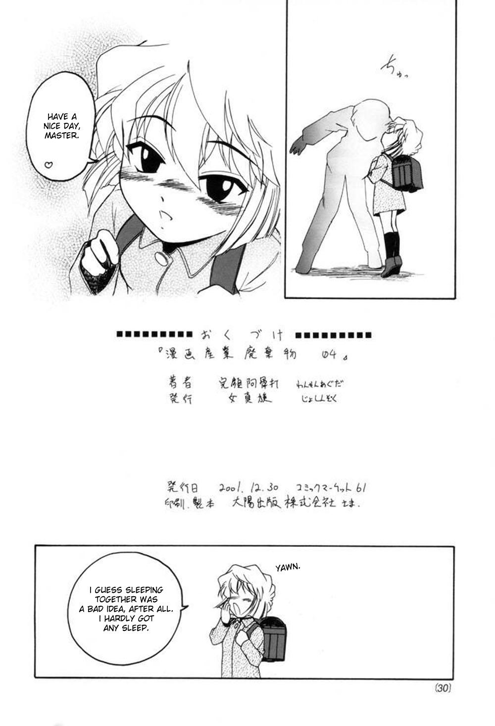 DoujinReader.com Manga Sangyou Haikibutsu 4_029