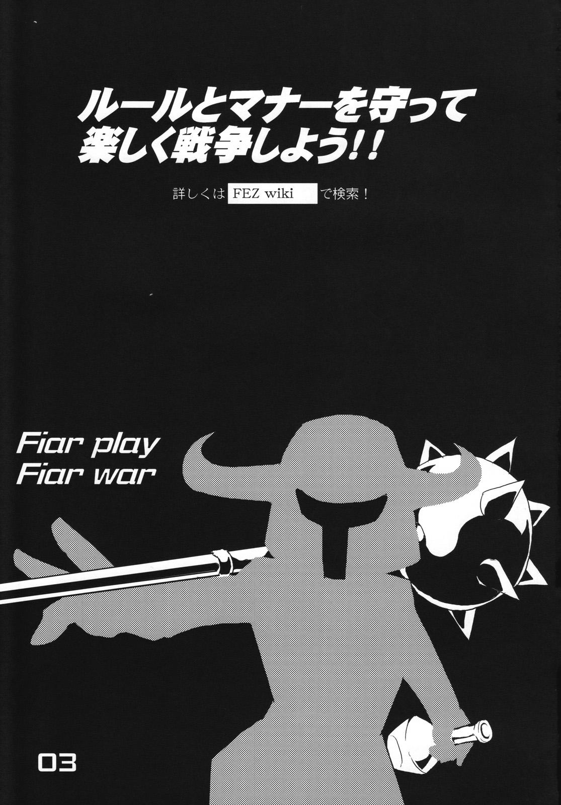 DoujinReader.com [SaHa] Dokidoki Panisshingu! 02