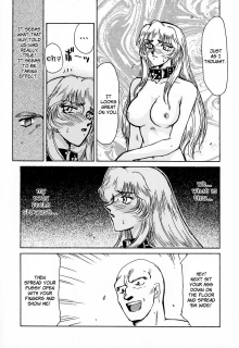 DoujinReader.com Nise Dragon Blood 1_028