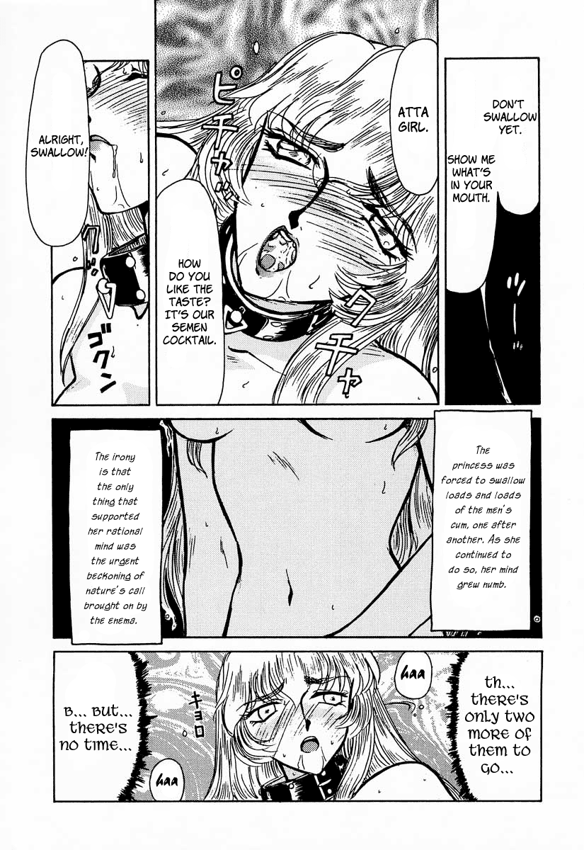 DoujinReader.com Nise Dragon Blood 1_044