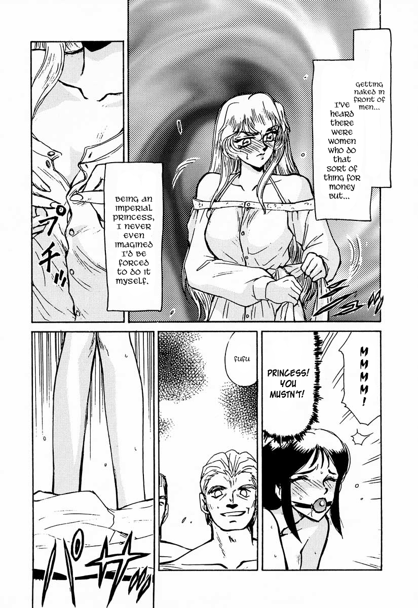 DoujinReader.com Nise Dragon Blood 1_023