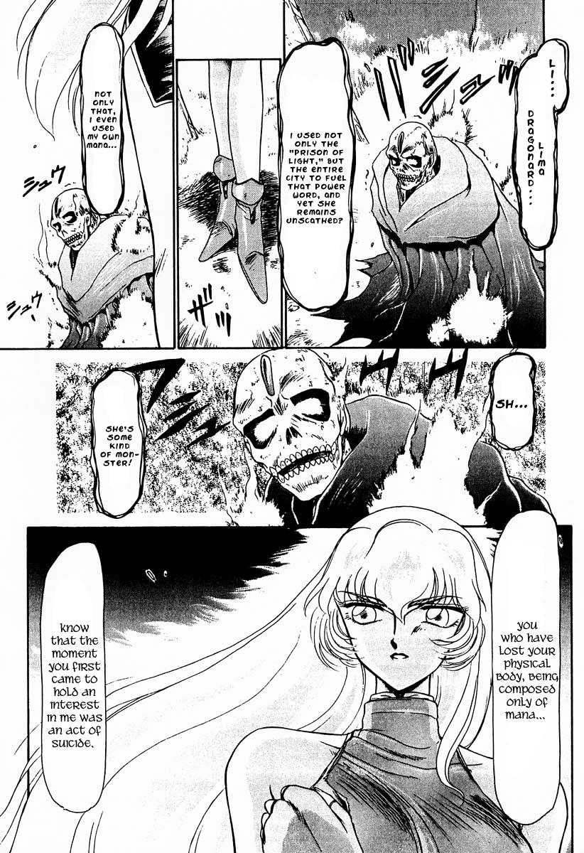 DoujinReader.com Nise Dragon Blood 1_008