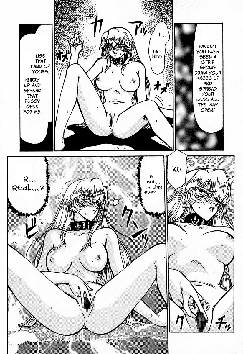 DoujinReader.com Nise Dragon Blood 1_030