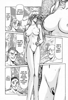 DoujinReader.com Nise Dragon Blood 1_025