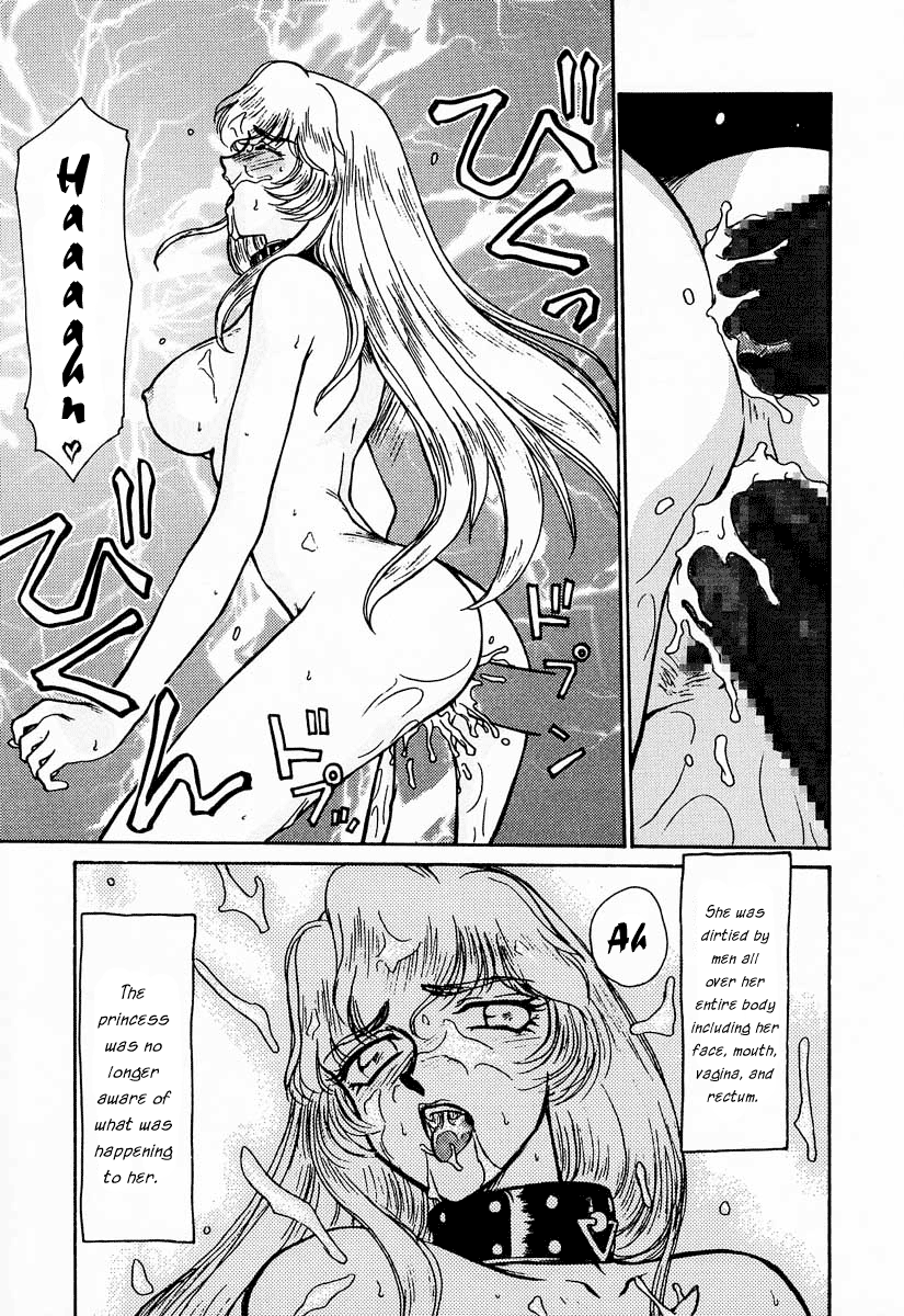 DoujinReader.com Nise Dragon Blood 1_062