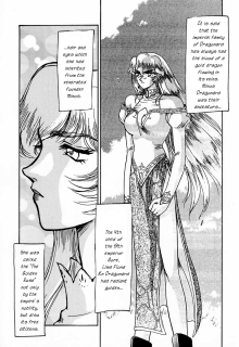 DoujinReader.com Nise Dragon Blood 1_016