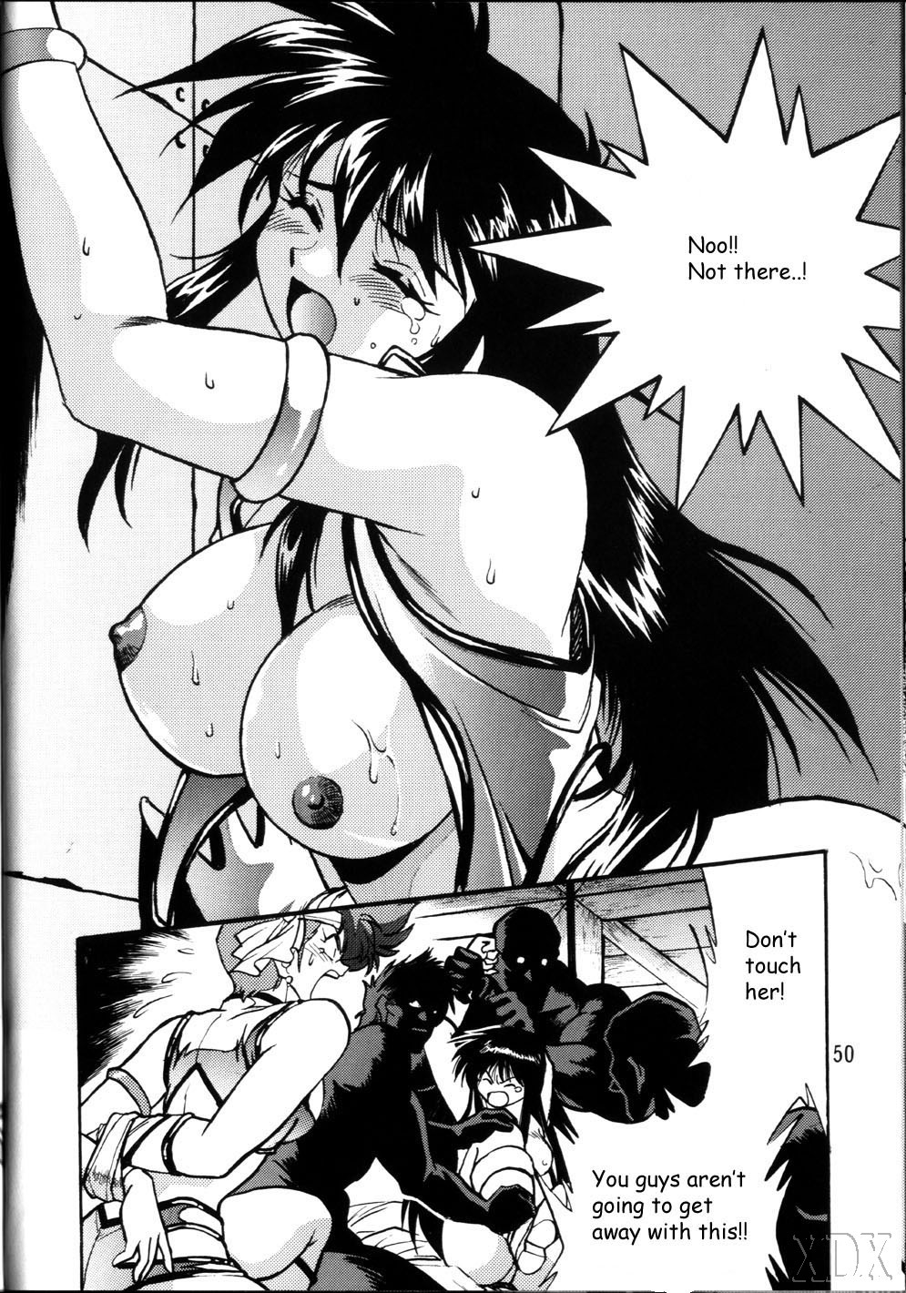 DoujinReader.com dirty pair imasara collection 050