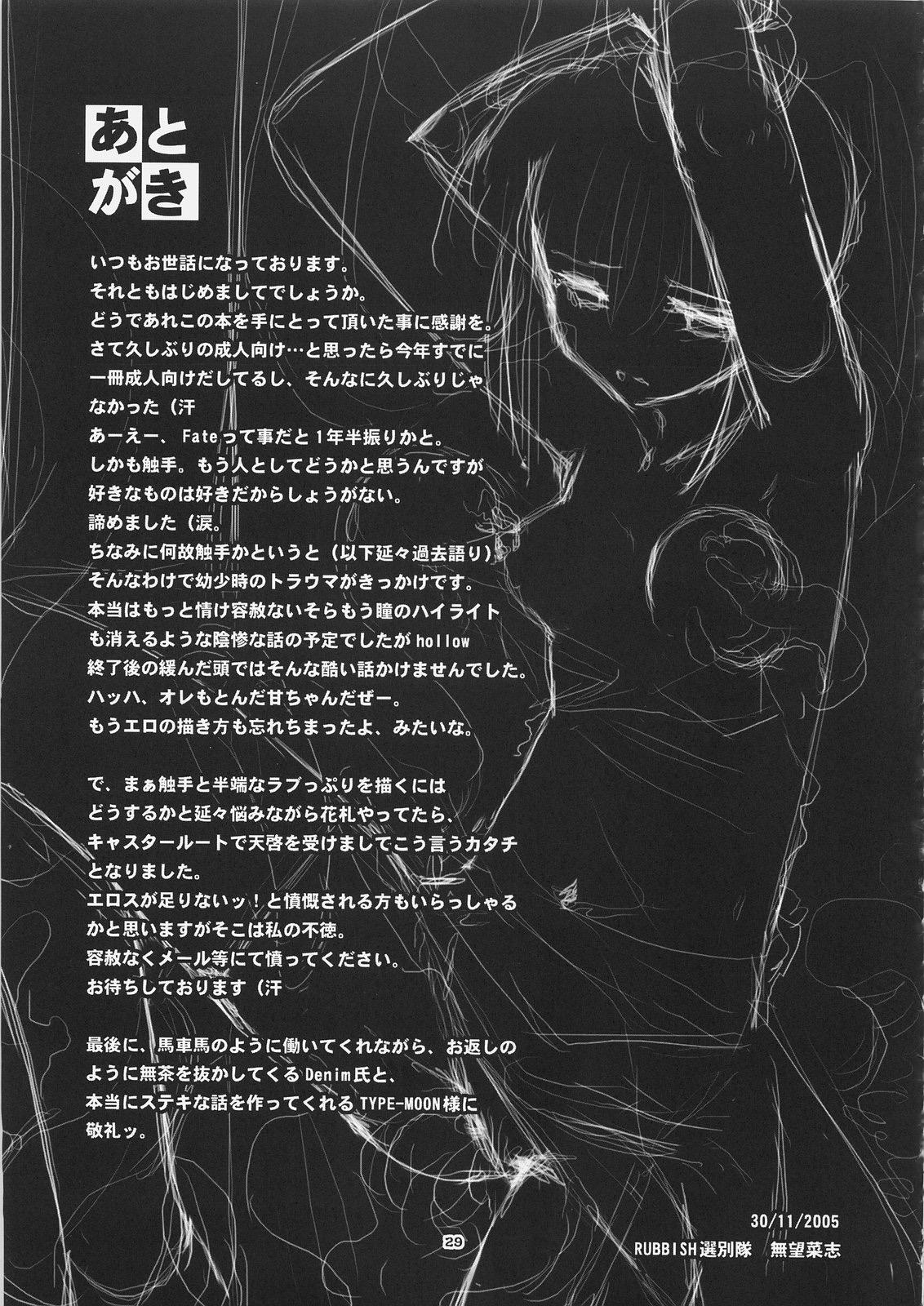DoujinReader.com [SaHa] RE01 28