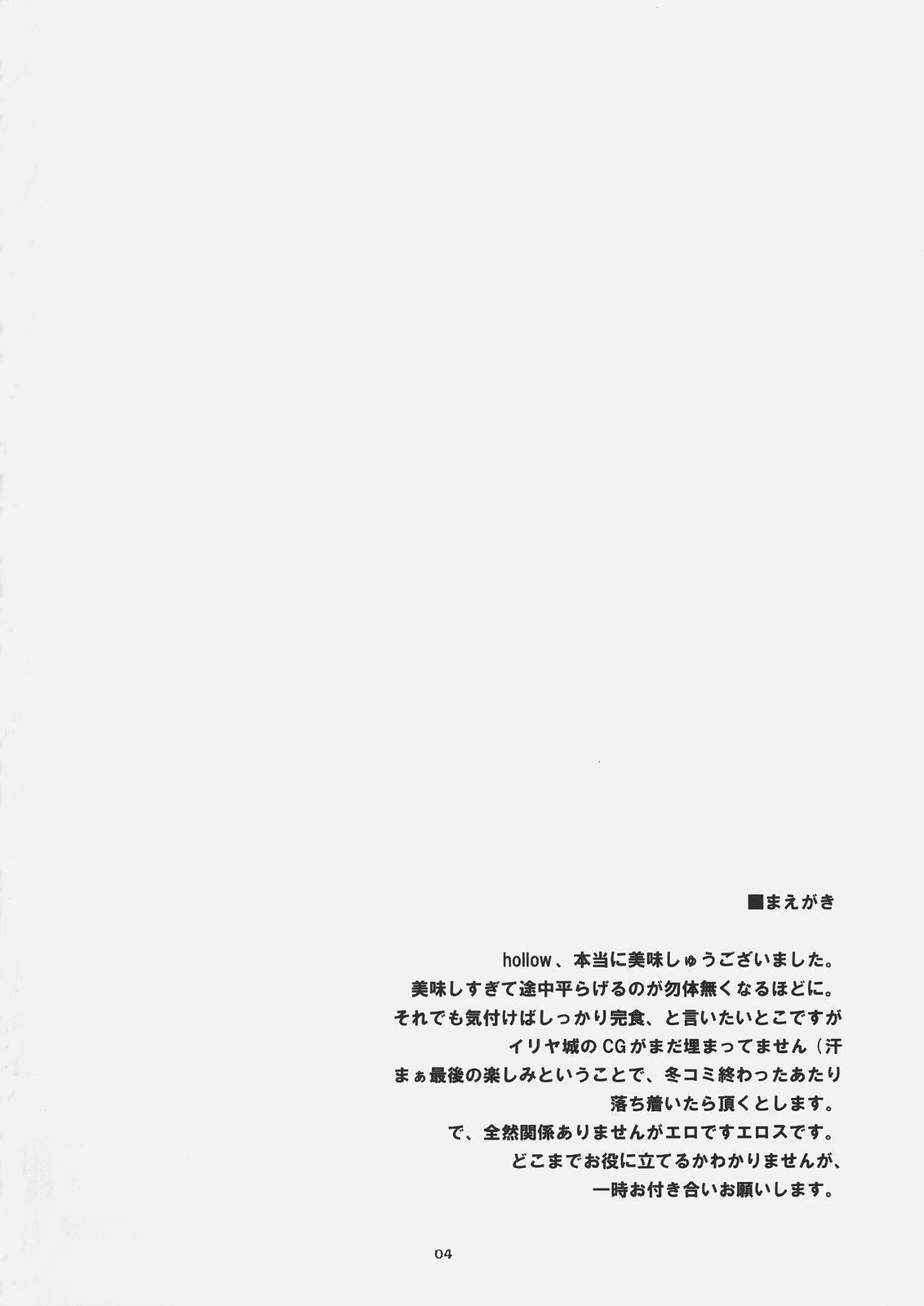 DoujinReader.com [SaHa] RE01 03