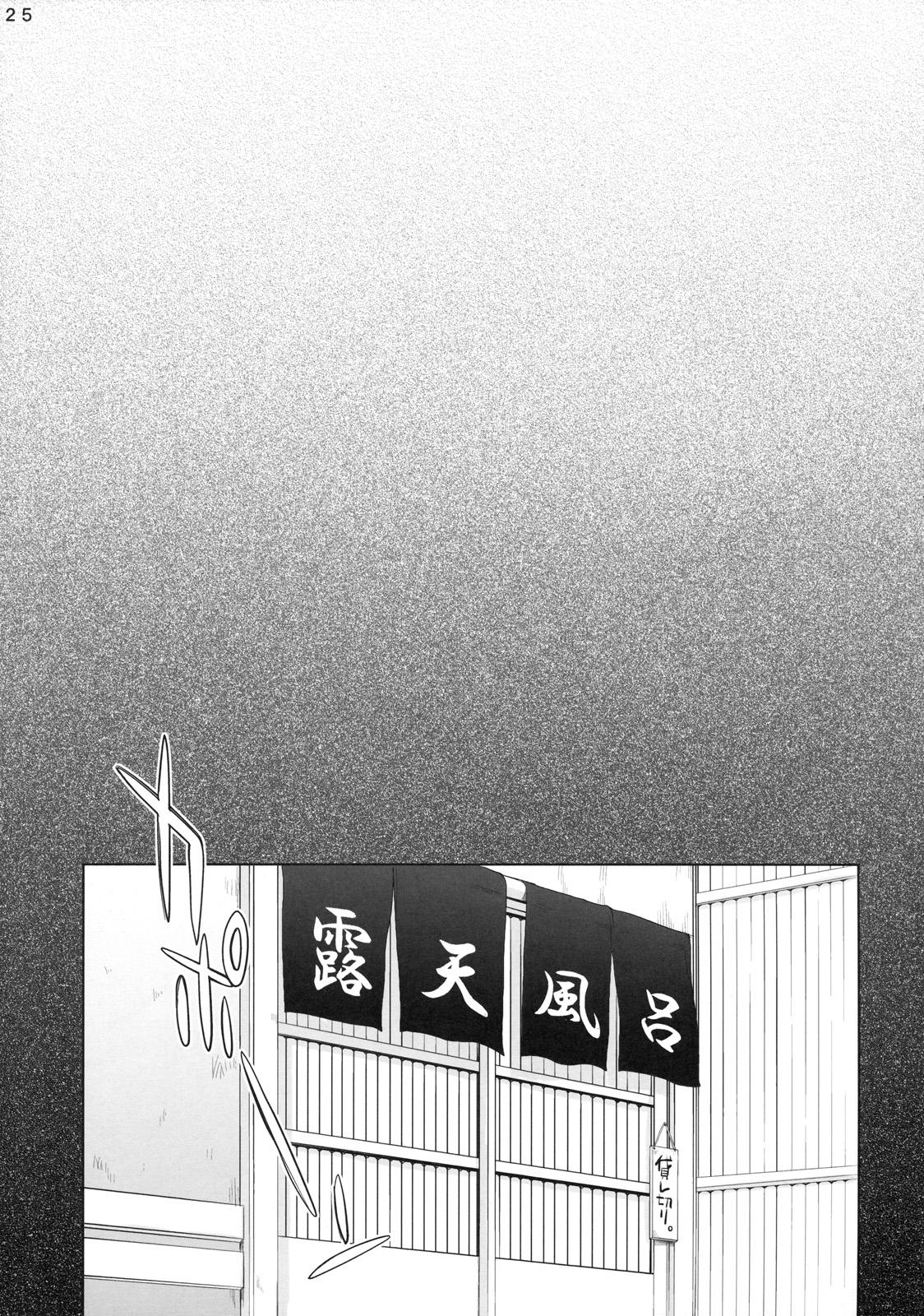DoujinReader.com Kayumidome 3 houme Kanzen…