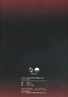 DoujinReader.com [SaHa] Lelouch The Fullpo…