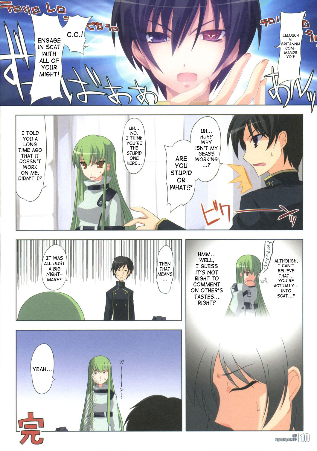 DoujinReader.com [SaHa] Lelouch The Fullpower 10