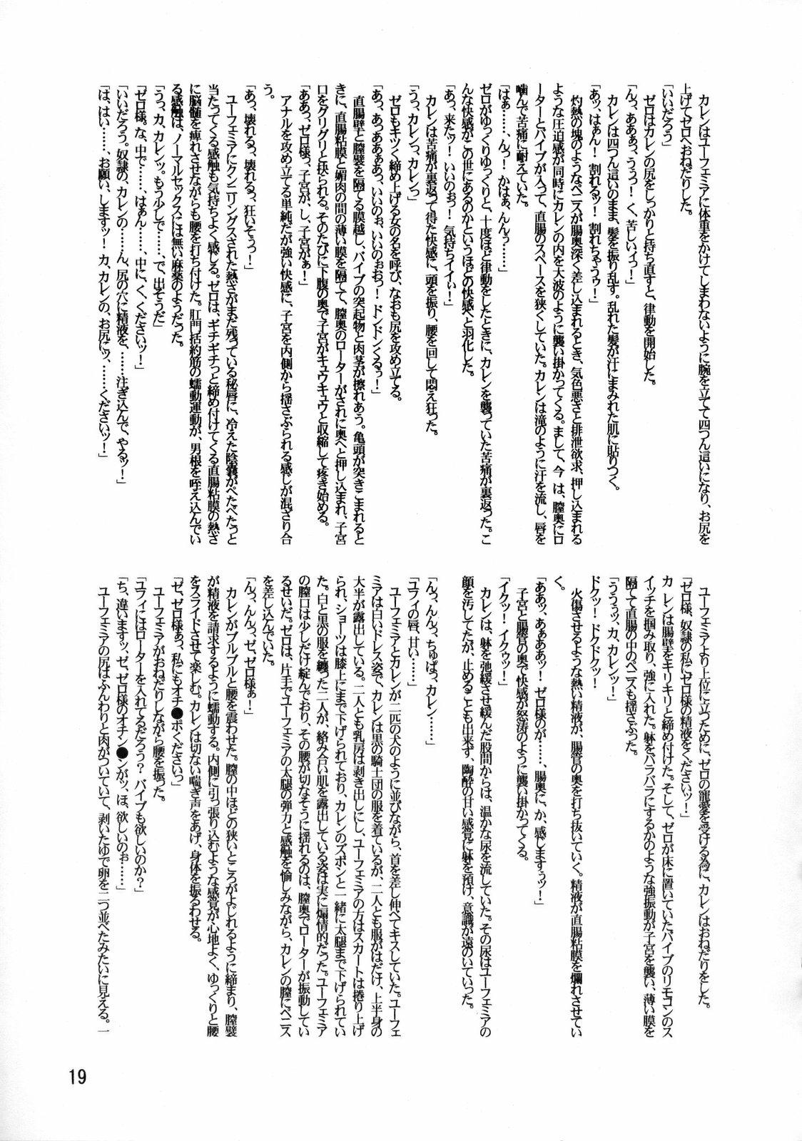 DoujinReader.com Mega Milk LeLe Pappa Vol.14_020