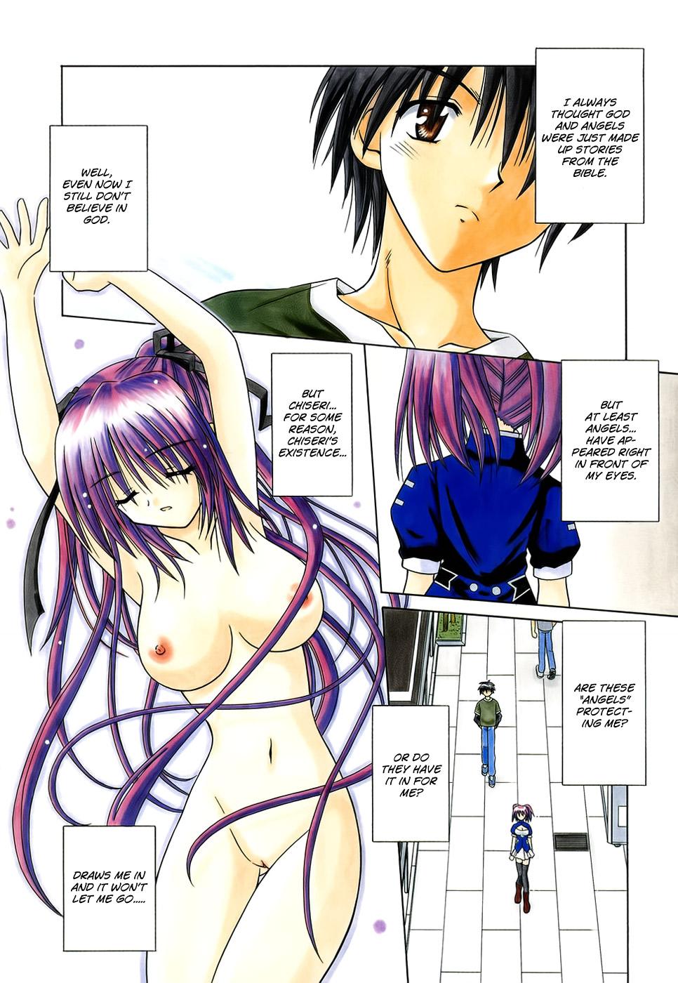 DoujinReader.com Angelical Pendulum 2 - 010