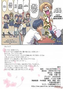 DoujinReader.com Minna de Nakayoku_018