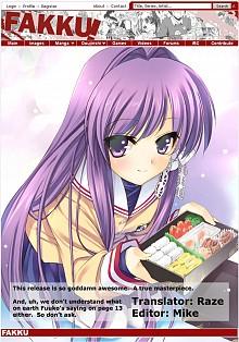 DoujinReader.com Minna de Nakayoku_002