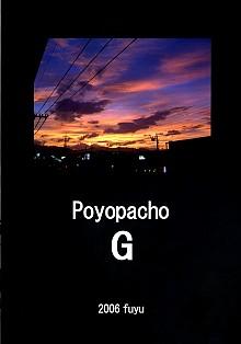 DoujinReader.com 022