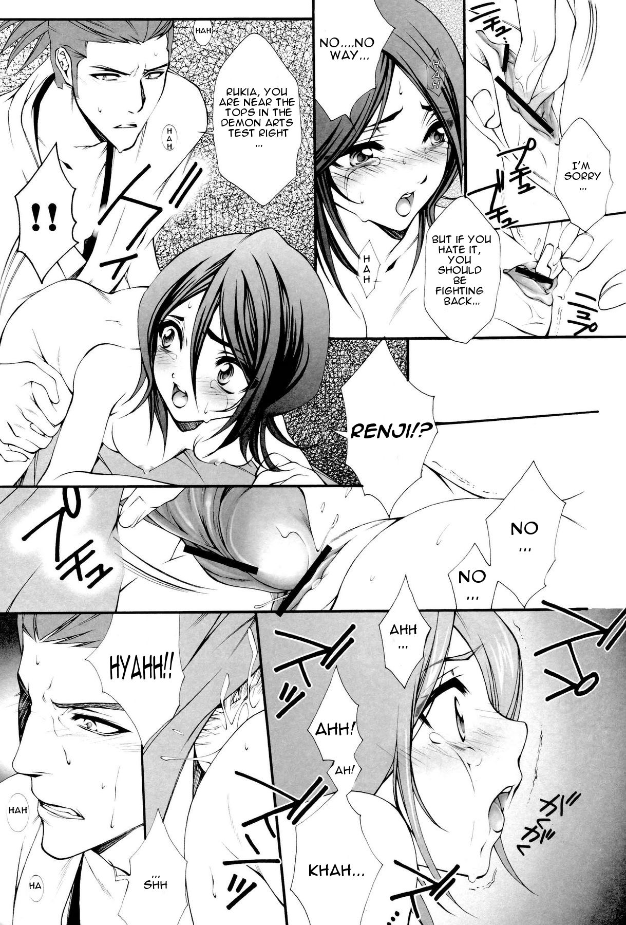 DoujinReader.com [Shinigami Ladies]-08
