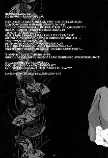 DoujinReader.com [Shinigami Ladies]-04