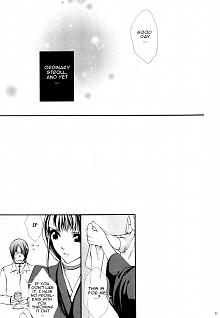 DoujinReader.com [Shinigami Ladies]-22