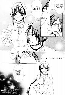 DoujinReader.com [Shinigami Ladies]-25