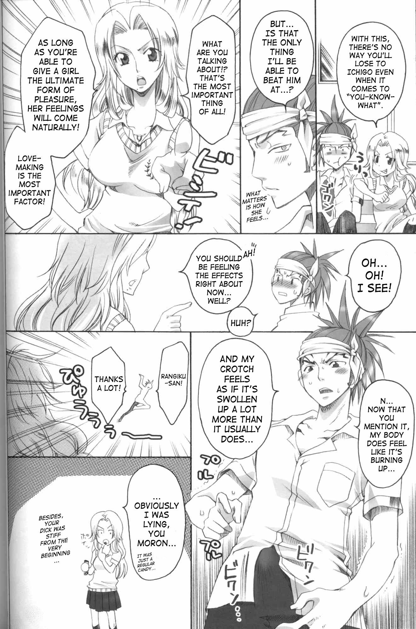 DoujinReader.com [SaHa] Shinigami of the Kurosaki Family 15