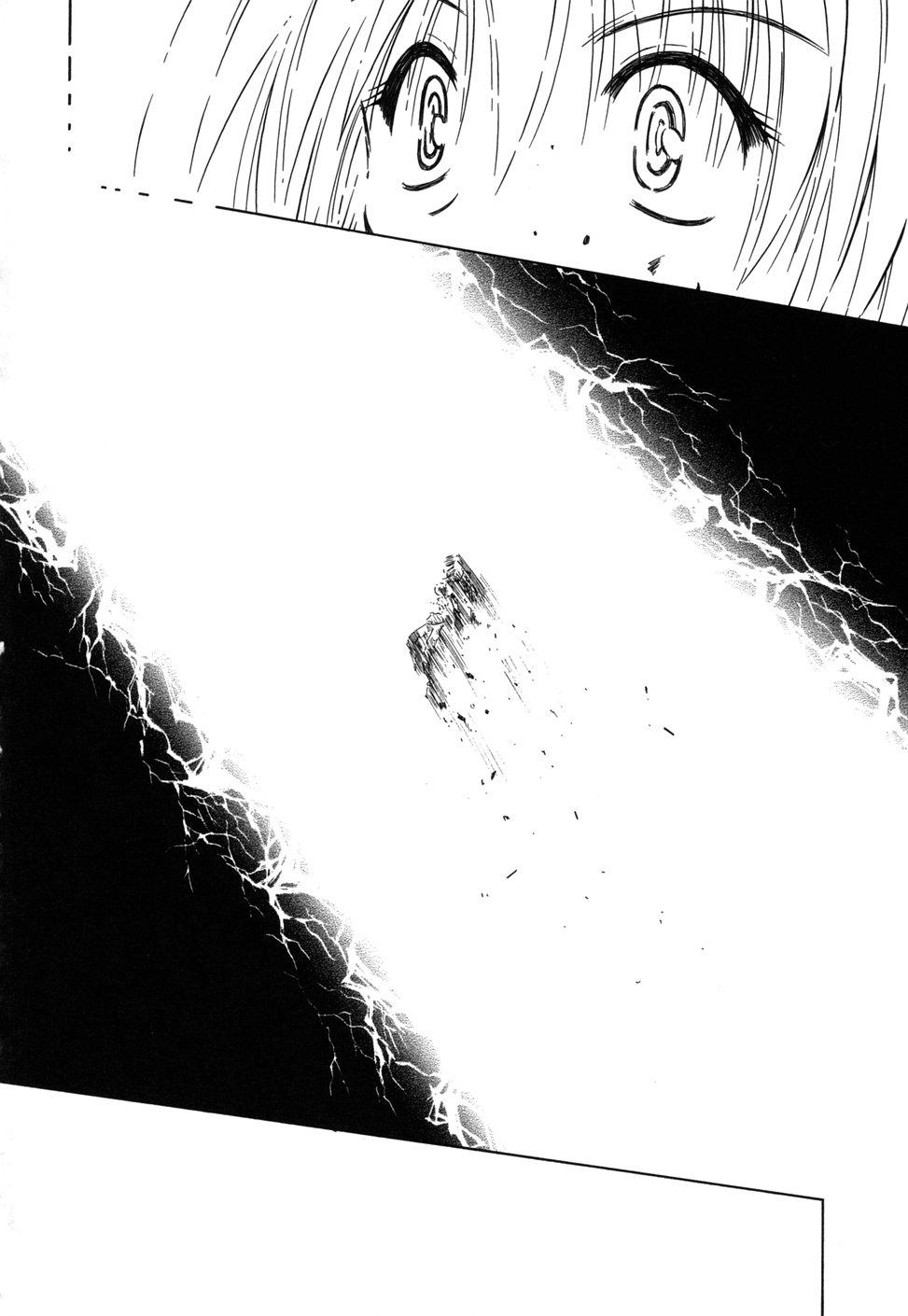 DoujinReader.com Angelical Pendulum 2 - 18…