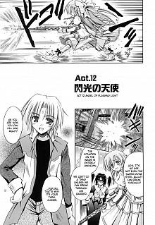 DoujinReader.com Angelical Pendulum 2 - 10…